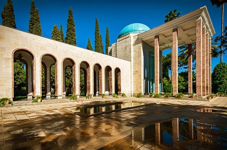 Tourist Attractions In Shiraz City